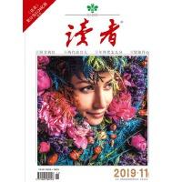 �x者 半月刊 2019年11期(�子�s志)