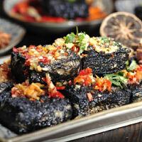 湖南特产长沙臭豆腐25g*10包 豆干油炸经典黑色臭干子湖南小吃零食