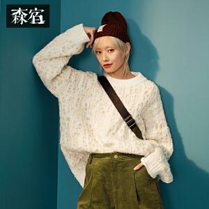 【尾品价161】森宿浮雕物语冬装文艺纯色短款套头毛衣