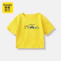 【专区99选5叠加优惠券】歌歌宝贝婴幼儿纯棉T恤夏季宝宝打底衫卡通印花短袖婴儿圆领上衣