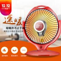小太阳取暖器 家用电暖器气升降速热电热扇落地摇头烤火炉 骆驼小花篮-红色款