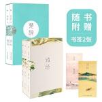 诗经+楚辞(共五册)