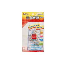 国誉(KOKUYO)GBA210 透明 三角尺子 学生文具 2把/袋当当自营