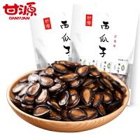 【甘源牌-话梅味西瓜子238g*2】 坚果小吃袋装小包散装零食批发