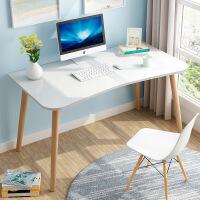 【1件3折 领券】北欧书桌简约家用电脑台式桌学生写字台实木腿桌子