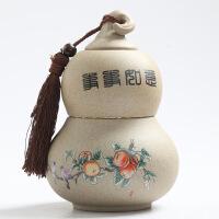 哥窑茶叶罐紫砂大号普洱茶密封罐茶仓茶盒陶瓷葫芦双层醒茶罐
