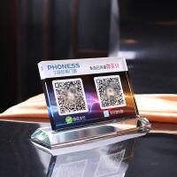 二维码牌 微信扫码收银收款支付牌定制二维码付款标识牌制作桌台牌子 图片色