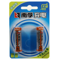 【当当自营】南孚 AA-2B 数码型 2400mAh 5号镍氢充电电池2粒装