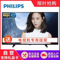 飞利浦(PHILIPS)40PFF5455/T3 40英寸 人工智能 全高清1080P 网络智能液晶电视机