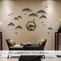新中式电视背景墙装饰客厅沙发墙面创意挂饰玄关墙上墙壁挂件现代