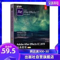 Adobe After Effects CC 2019经典教程彩色版 Adobe官方教程 ae教程书籍 视频制作教程