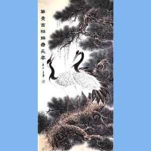 中国林业美术家协会会员,黑龙江省美术家协会会员古占军(华贵吉祥)54