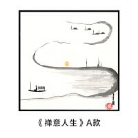 新中式装饰画 水墨禅意挂画单幅 客厅山水画 荷花鲤鱼壁画墙画SN5612 30*30CM 无暇白色框 高清微喷-油画布