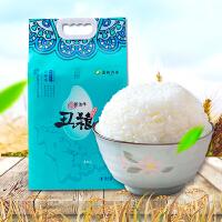 丑粮 正宗东北大米【珍珠米】18年新米 5kg/10斤 装粮油大米粮食
