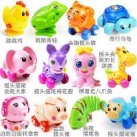 1.5岁到2岁的玩具 发条动物婴儿玩具儿童小孩幼儿宝宝玩具0-1-2一周岁6-12个月 经典发条动物12件套(每个都