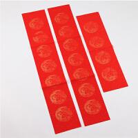 五言龙凤春联 安徽四尺三开23*115cm红纸万年红宣纸对联纸 带横批