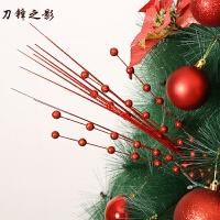 圣诞节装饰品圣诞树装饰果串串浆果圣诞树装饰圣诞装饰插花