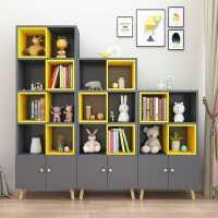 【限时抢购,全店七折】北欧书柜简约儿童书架落地实木简易客厅省空间组合书橱储物柜子