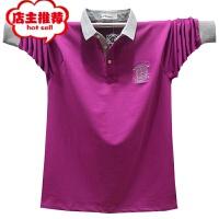 春秋新款特大码衬衫领纯棉肥佬Polo男士加肥加大码长袖商务T恤