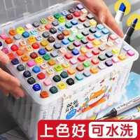 正品touch马克笔套装绘画彩色小学生用儿童美术专用颜色24色36色48色80/60室内设计水彩双头动漫1000全套