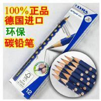 艺雅LYRA 环保铅笔 三角形铅笔碳铅笔洞洞铅笔 Lyra Groove slim细杆洞洞眼铅笔 三角矫正握姿铅笔 (