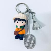 羽毛球钥匙扣 diy羽毛球包挂饰挂件饰品迷你钥匙扣比赛纪念品小礼品礼物包挂坠