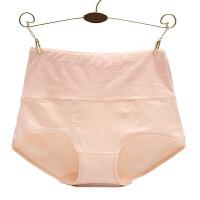 暖宫孕妇产后产妇月子塑身高腰收腹内裤女士棉裆提臀大码三角裤