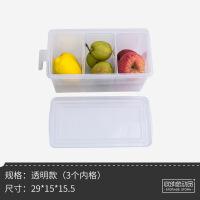冰箱收纳盒抽屉式冷冻水果蔬菜保鲜盒分隔食品盒子长方形收纳神器 透明款(附3个内格)