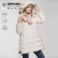 【过年不打烊】诺诗兰户外新款女士白鹅绒加厚中长款时尚羽绒服GD072610