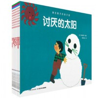 濑名惠子的孩子国(全7册)日本产经儿童出版文化奖得主、绘本大师濑名惠子经典作品,带领孩子走进只有快乐的孩子国。