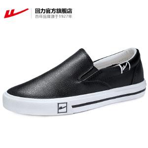回力男女鞋低帮一脚蹬懒人鞋子透气PU皮平底板鞋韩版潮流休闲鞋