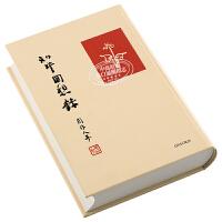 【中商原版】知堂回想录 港台原版 周作人 牛津大学出版社