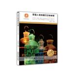 化学奖 1901-1939 豆麦麦 陕西科学技术出版社【新华书店 值得信赖】
