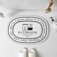 家用浴室硅藻泥吸水地垫 卫生间地毯防滑垫进门淋浴房速干脚垫