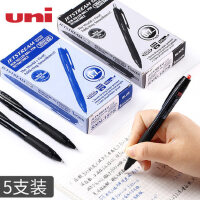 日本三菱JETSTREAM圆珠笔组合套装签字速干中油SXN-157S顺滑红蓝黑色0.7mm
