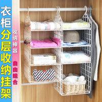 衣柜衣物挂架收纳 多层折叠DIY衣柜衣物收纳架整理架寝室宿舍a 三层大 白色
