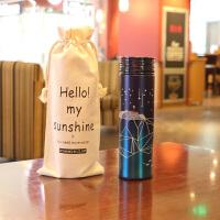 情人节礼物送女友网红时尚个性星空原宿保温杯男女士便携创意不锈钢过滤泡茶水杯