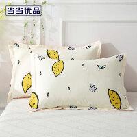 当当优品对装枕套 纯棉200T加密斜纹枕罩48x74cm 你好柠檬(米)