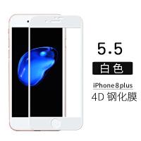 iphone8�化膜�O果8plus手�C膜曲面全屏覆�w防爆保�o4D玻璃高清八 4D 全屏 �化膜iPhone8plus 5