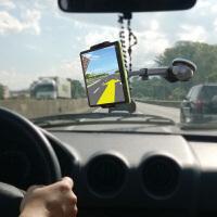 车载平板支架车载ipad支架Air2 Pro mini汽车手机平板电脑通用款