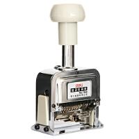 得力9位自动号码机号码印 金属自动进号机编号机打码机 7509