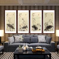 手绘工笔荷花四条屏中式客厅装饰画国画壁画书房玄关餐厅挂画茶室墙画2799