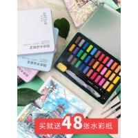 青竹固体水彩颜料套装36色水彩颜料初学者绘画工具分装手绘美术专业植匠堂便携18色学生儿童水粉水彩颜料盒