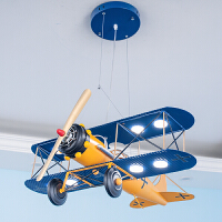 儿童房间灯具卡通吊灯 复古飞机儿童房间男孩卧室具 欧式美式卡通创意LED护眼吊灯 蓝机翼 吊灯+LED光源(中性光)