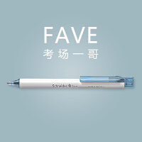 德国进口schneider施耐德中性笔菲尔Fave碳素笔0.5文具笔学生考试专用速干按动水笔可换芯G2笔芯学霸刷题黑色