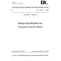 Design Specification for Concrete Gravitu Dams(英文版)/中华人民共和国