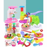 做冰淇淋的玩具 橡皮泥模具手工彩泥工具套装儿童冰淇淋压面条机超轻粘土玩具