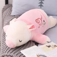 猪猪抱枕长条枕靠枕男朋友床头腰靠垫大靠背床上枕头可爱睡觉女男