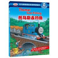 托马斯去钓鱼/托马斯和朋友双语阅读绘本.我爱阅读 英国HIT娱乐有限公司(HITEntertainment) 著 谢军