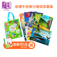 【中商原版】茱莉亚・唐纳森故事集 Julia Donaldson Collection 10-Book Pack